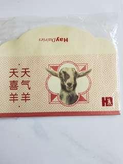 Hay dairies red packet