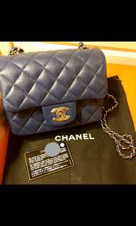 Chanel mini square 17cm牛皮銀扣