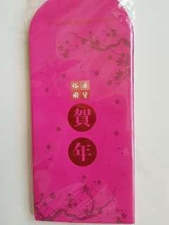 Yue hwa red packet