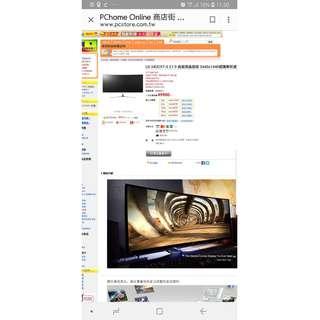 LG 34UC97 曲面34吋 寬螢幕