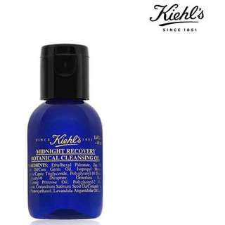 Free NM Kiehl's Midnight Recovery Cleansing Botanical Oil