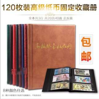 BN Banknotes Album in Black