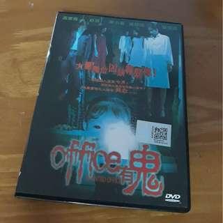 Haunted Office Movie DVD