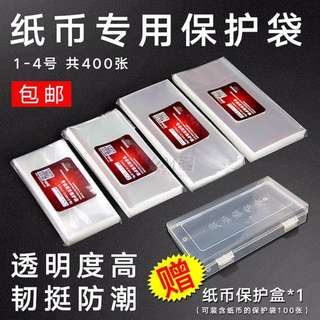 BN 4 Different Sizes Of Banknotes Sleeve Protector Plus FREE Currency Box