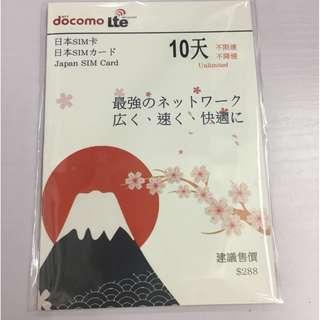 日本旅遊數據卡,日本DOCOMO台,10日無限4G數據下載 $128