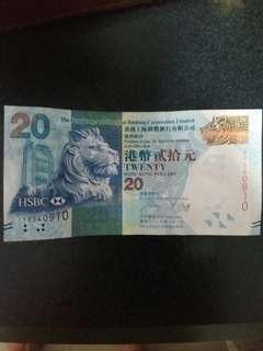 【日期號】HSBC$20 YY540910 孖YY頭 54/09/10 出生日期、紀念日、……