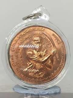 AJ Khun Pan. Wat Mahathat. 2550. $40
