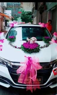 Wedding Car bear