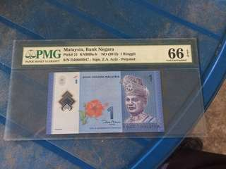 RM1 Zetti Low Number PMG66