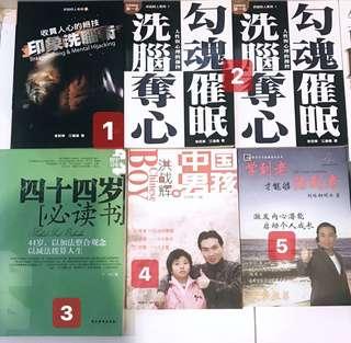 BOOKS for LELONG
