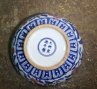 Sales: Old White and Blue Big Bowl