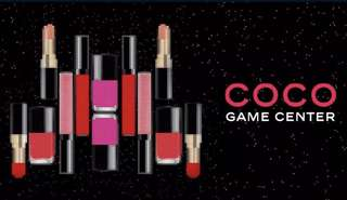 Chanel Coco Game Center event free gift