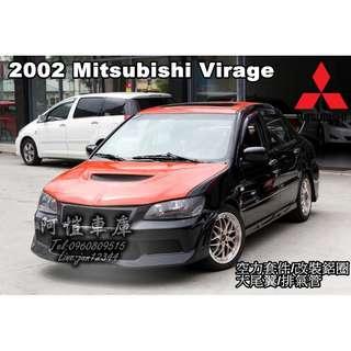2002 Mitsubishi Virage