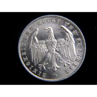 1923年德意志共和國大鷹國徽500馬克(Mark)鋁幣(威瑪政府時期, 原光好品)