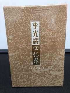 Lee Kuan Yew 李光耀回忆录1965-2000