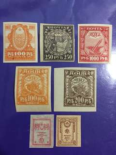 Russia Noyta CCCP Mint Imperforate Stamps