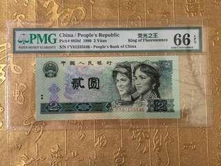 四版精選龍頭《熒光之王》綠幽靈 PMG 嚴評帶中文標籤 將來的車工