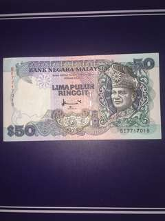 Malaysia RM50, No.7 Ink smudge , Nice Number , Circulated