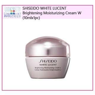 SHISEIDO White Lucent Brightening Moisturizing Cream W (10mlx1pc)