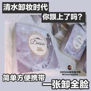 Deessa Magic Cotton
