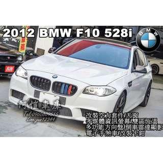 2012 BMW F10 528i
