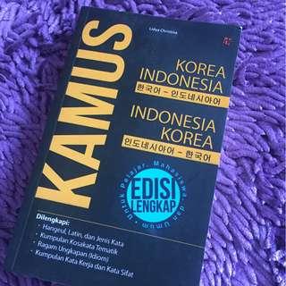 Kamus Bahasa Indonesia - Bahasa Korea, Bahasa Korea - Bahasa Indonesia