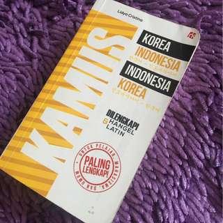 Kamus Bahasa Korea - Bahasa Indonesia, Bahasa Indonesia - Bahasa Korea
