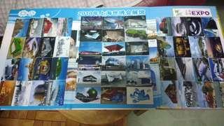上海世博展館磁性收藏卡