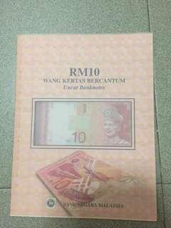 Malaysia Uncut Bank Notes