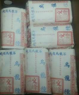 🚚 武夷烏龍老茶 40陳年