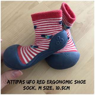 Attipas UFO Red Baby Shoes