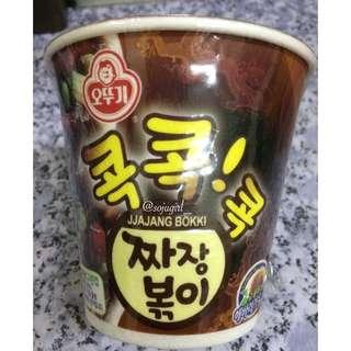 (5pcs.)Ottogi (jjajangmyeon)jjajangbokki 55g