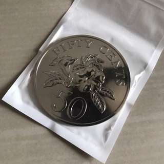 Rare antique vintage jumbo Singapore 50 cents coin
