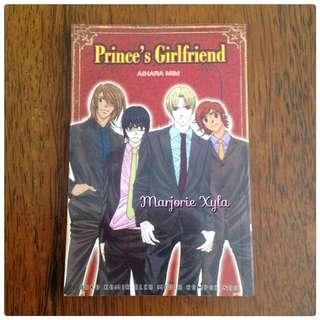 Komik One Shot - Prince's Girlfriend - Aihara Miki