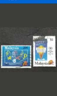 Malaysia 1990 International Literacy Year Loose Set Short Of 40c - 2v Used Stamps #1