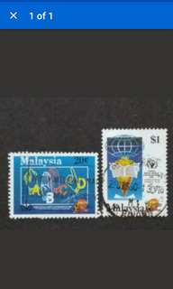 Malaysia 1990 International Literacy Year Loose Set Short Of 40c - 2v Used Stamps #2