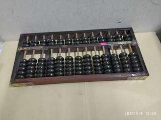古董計算機