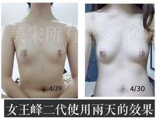 拯救平胸女性