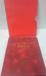 🚚 中華民國80年郵票本