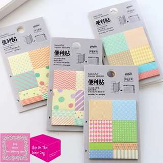 Set of 120pgs Korean Seamless Pattern Sticky Note