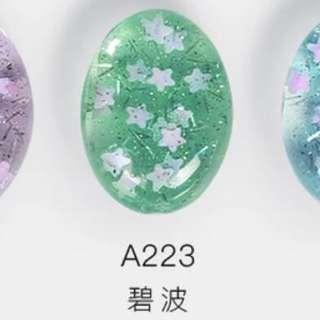 QQ甲油膠 星星系列A223