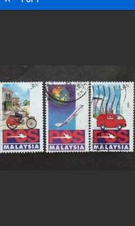Malaysia 1992 Launch Of Pos Malaysia Berhad Loose Set Short Of 30c x 2 - 3v Used Stamps