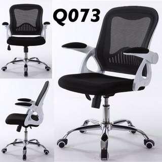 Q073 - Mesh Low Back Rest White Frame Retractable Armrest