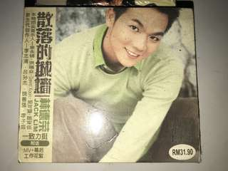 Jack Lim 林德荣 散落的城墙 Album