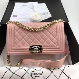 Chanel Leboy 25cm