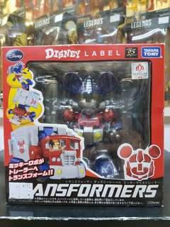 Takara Tomy Transformers Disney Label Mickey Mouse Trailer Action Figure