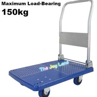 Heavy Duty Trolley - 150kg/300kg