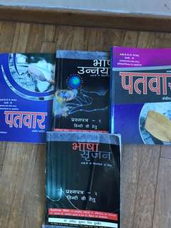 IB HINDI B TEXTBOOKS