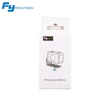 Feiyu Tech RX0 mount for G5, WG2 & G6 Gimbal