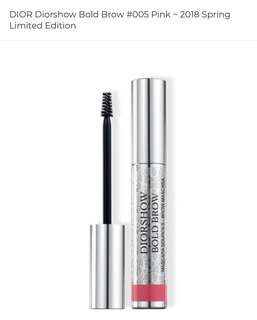 DIOR Diorshow Bold Brow #005 Pink - 2018 Spring Limited Edition Instant Volumizing Brow Mascara